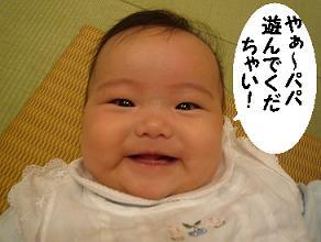 maika10166.jpg
