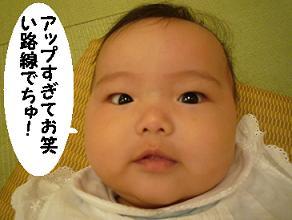 maika10168.jpg