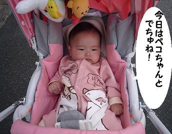 maika10211.jpg