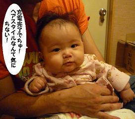 maika1025.jpg