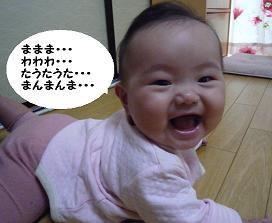 maika10271.jpg