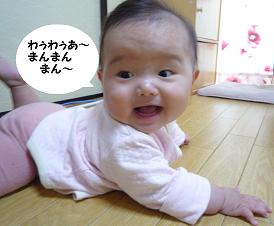 maika10272.jpg