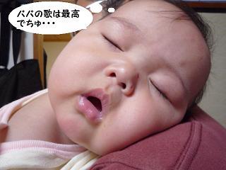 maika10291.jpg