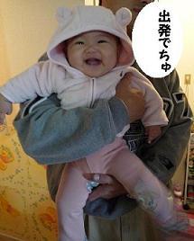 maika11013.jpg