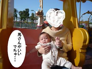 maika11052.jpg