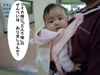 maika11061.jpg