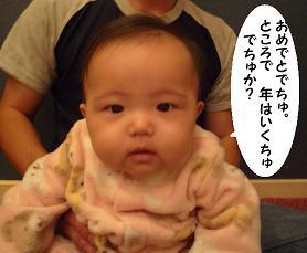 maika11092.jpg