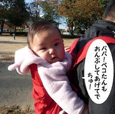 maika11104.jpg