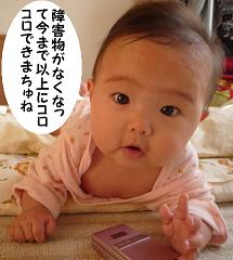 maika11181.jpg