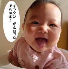 maika12011.jpg