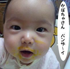 maika12031.jpg