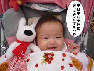 maika1209.jpg