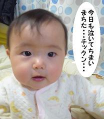 maika12221.jpg