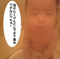 maika12302.jpg