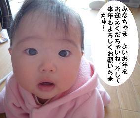 maika12311.jpg
