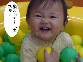 maika2104175.jpg