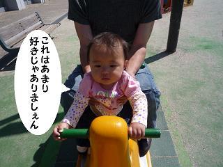 maika21042313.jpg