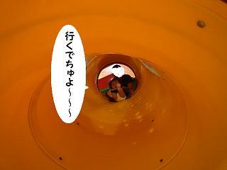 maika21042316.jpg