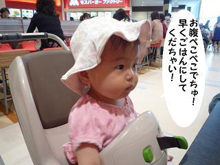 maika2105014.jpg