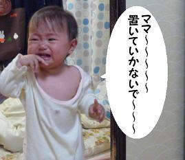 maika2105112.jpg