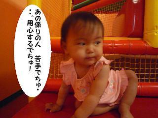 maika2105221.jpg