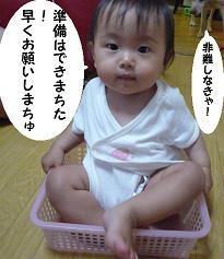 maika2106051.jpg