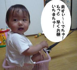 maika2106052.jpg