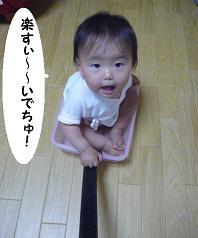 maika2106054.jpg