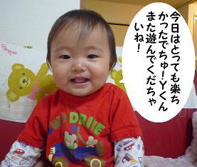 maika2106071.jpg