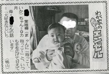midori1.jpg