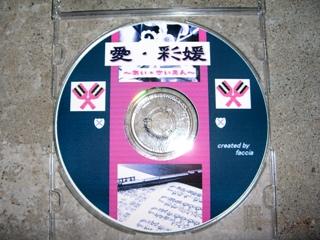 2008チーム曲