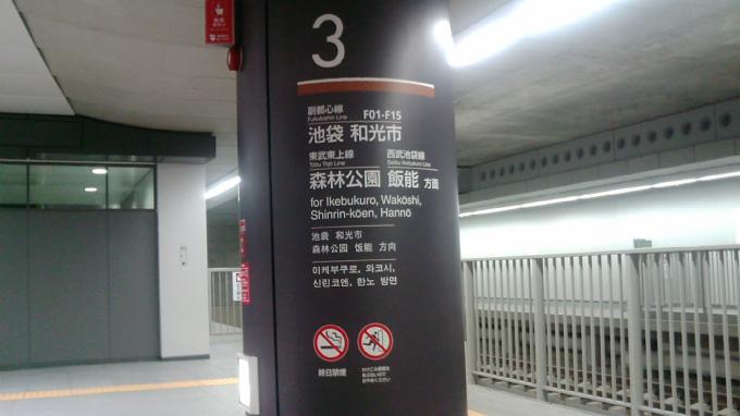 20081012165539.jpg