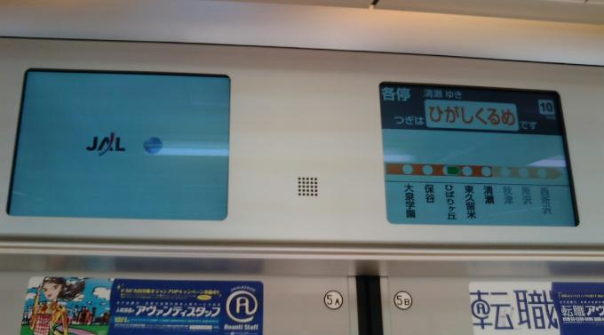 20081019231015
