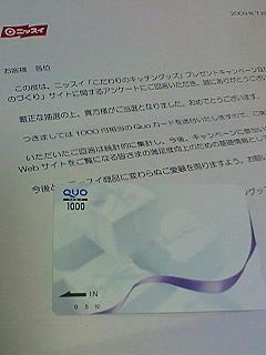 200907111832000.jpg