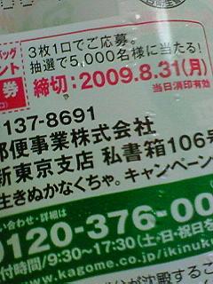 200908101821000.jpg