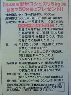 200908311943000.jpg
