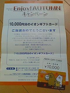 200910311612000.jpg