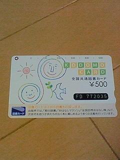 200911131549000.jpg