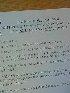 200912042041000.jpg