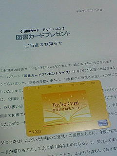 200912111431000.jpg