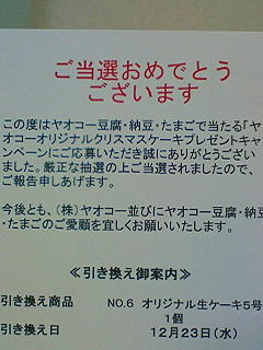 200912151937000.jpg