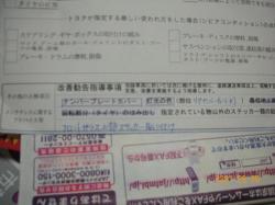 07_9_28_1.jpg