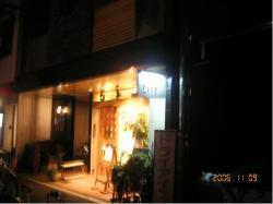 11_9hisashiburi1.jpg