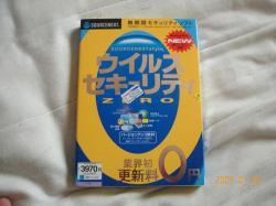 1_30kaimono2.jpg
