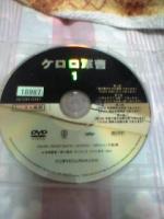 20060727220333