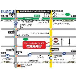 takaida1.jpg