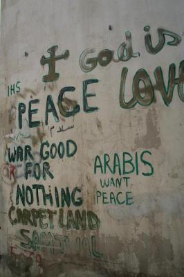 平和を願う心