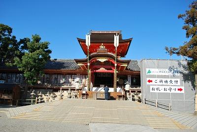 京都八幡行その6