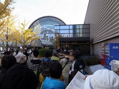 サイクルモード2009その6