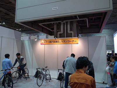 サイクルモード2009その7